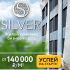 ЖК Silver. Успейте на старте продаж